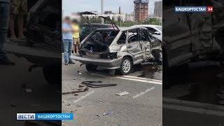 Вылетел на встречку: на Бельском мосту в Уфе произошла массовая авария – видео