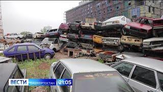 Вместо детской площадки - парковка для автохлама. Кому принадлежит кладбище машин? «Вести» в 21:05