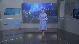 Вести-Башкортостан: События недели - 14.07.19