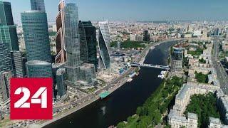 Движение вверх. Специальный репортаж Дмитрия Щугорева - Россия 24
