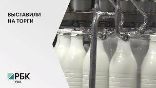 Имущество Бакалинского молочного завода-банкрота выставили на продажу