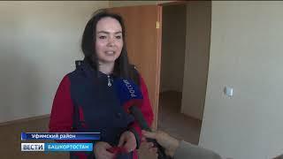 В Новобулгаково детям-сиротам вручили ключи от новых квартир
