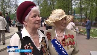 В благодарность за жизнь: по всей Башкирии прошли праздничные митинги
