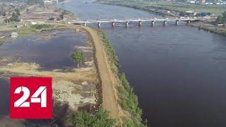 На реке Ия в Тулуне восстановили дамбу - Россия 24