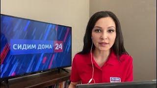 Вести-24-Башкортостан - 30.03.20