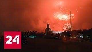 В честь 75-летия освобождения Каунаса от фашистов прогремел салют в Москве - Россия 24