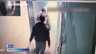 Зарезал своего гостя и ушёл из дома: подозреваемый в убийстве в Уфе попал на видео