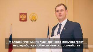 UTV. Новости центра Башкирии за 17 февраля