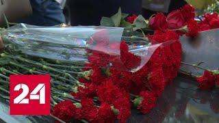 В Туле зажгли Вечный огонь в память о погибших сотрудниках Росгвардии - Россия 24