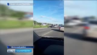 В Уфе в массовой аварии пострадали 3 человека