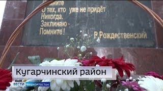 В районах Башкирии прошли торжественные мероприятия по случаю Дня защитника Отечества