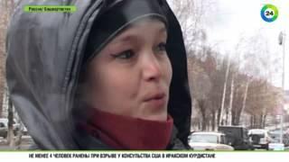 Убийство пяти человек в Башкирии: дело взяли на особый контроль