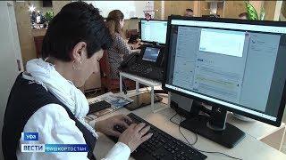 В Башкирии зарегистрировано 100-тысячное обращение в систему «Инцидент-менеджмент»