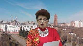 (ЮЗ-2020) Тематическая программа «Был дуҫлыҡтың ғумере мәңгелек», посвященная Дню России