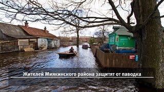 UTV. Новости запада Башкирии за 3 июня (Буздяк, Бижбуляк, Киргиз-Мияки,  Давлеканово, Раевский)