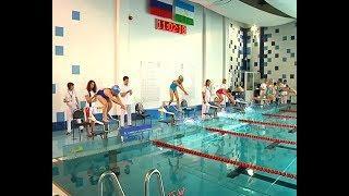 В Уфе прошло открытое Первенство Кировского района по плаванию