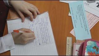 Учителя школы №9 поделились преподавательским опытом