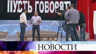 """Муж кассирши Луизы Хайруллиной укравшей 23 миллиона даёт интервью """"Пусть говорят"""""""