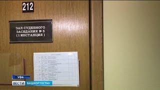 В Уфе экс-полицейского Эдуарда Матвеева отпустили под домашний арест в Уфе