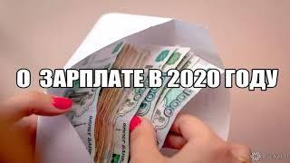 В Минтруда Башкирии назвали размер минимальных зарплат в 2020 году