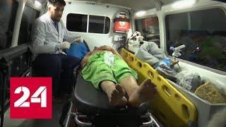 Теракт на свадьбе в Кабуле: погибли 40 человек, пострадали 100 - Россия 24