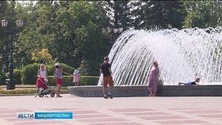 Начало следующей недели в Башкирии выдастся по-летнему жарким