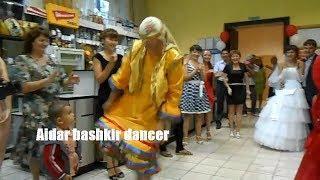 #Айдар башкирский танцор   Aidar bashkir dancer