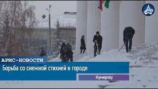 Борьба со снежной стихией в городе
