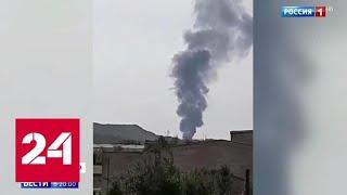 Новые взрывы под Ачинском: причиной могло стать попадание молнии - Россия 24