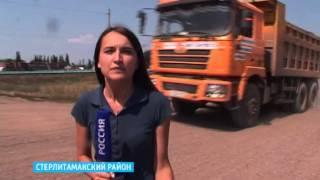 Жители Стерлитамакского района задыхаются от пыли