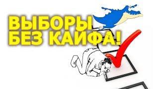 """""""Открытая Политика"""". Выпуск -52. """"Ликвидация ОПГ""""."""
