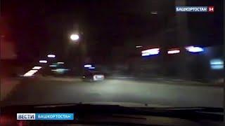 Полицейская погоня в Башкирии: пьяный парень на «четырнадцатой» пытался уйти от преследования