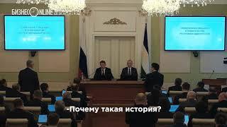 Новый глава Башкортостана отчитывает министра за нелегальных перевозчиков