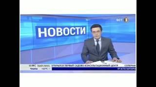 В России будут брать налог на воду с дачников