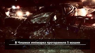 UTV. Новости центра Башкирии за 24 сентября