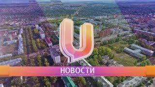 UTV.Новости  Нефтекамска.27.09.2017