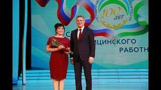 Радий Хабиров вручил медицинским работникам государственные награды