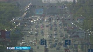 Начало недели в Башкирии будет жарким