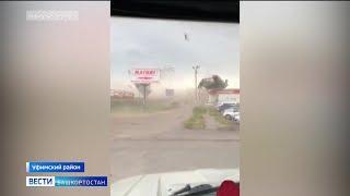 Под Уфой ураганом снесло крышу крупного супермаркета