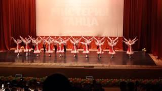 68758 Народный ансамбль танца Контраст, г Кумертау   Россия