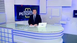 Вести-24. Башкортостан - 28.11.19