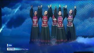 """В Башкирии стартовал уникальный концерт-марафон в режиме онлайн """"Мы вместе!"""""""
