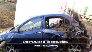 UTV. Новости севера Башкирии за 12 ноября (Нефтекамск, Дюртюли, Янаул)