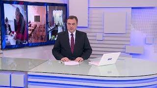 Вести-24. Башкортостан – 07.02.20