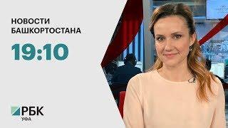 Новости 06.03.2020 19:10