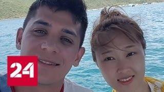 Как и почему башкирский студент оказался в корейской тюрьме - Россия 24