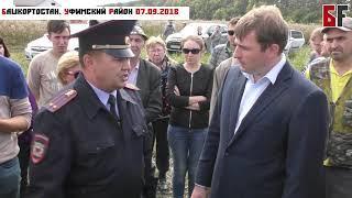 Власти Уфимского района намерены снести товарищеский кооператив Престиж  Собственники против