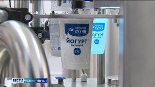 В Белорецке готовится к запуску новый цех молочной кухни
