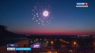 День Победы в Уфе завершился праздничным салютом: видео