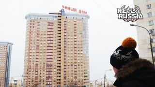 "The Smart Residential Building. ""Real Russia"" ep.117 (4K)"